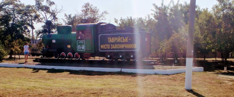 В пригороде Новой Каховки восстановили визитку города